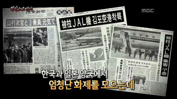 신비한 TV 서프라이즈826회
