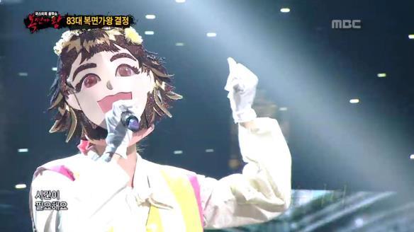 [일밤] 복면가왕1473회
