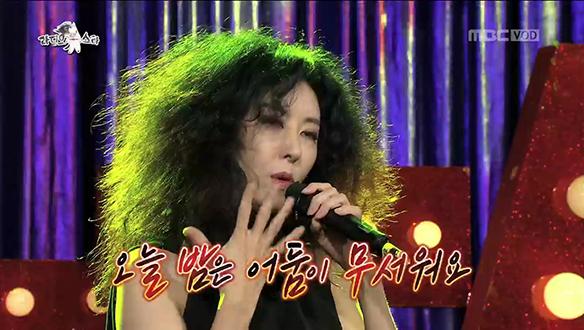 [578회] 김완선, 이광기의 속풀이송 ~♪