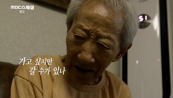 이산가족 상봉 특집 <옥류관 서울 1호점> 3부 이산