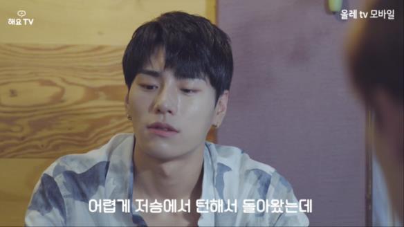 두부의 의인화-두부의 의인화 4회 (Feat. 망망이 김상균)
