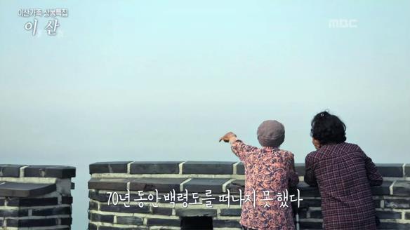 MBC 스페셜783회