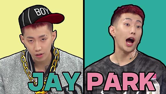 [스페셜영상] CEO JAY PARK의 사생활
