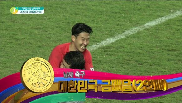 [영광의순간](축구)대한민국 금메달! 일본을 누르며 대회 2연패!
