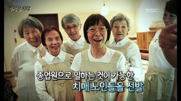 신비한 TV 서프라이즈829회