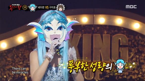 [일밤] 복면가왕1474회