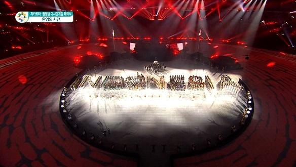 [스페셜] 2018 아시안게임 폐회식, 화려한 환영의 시간