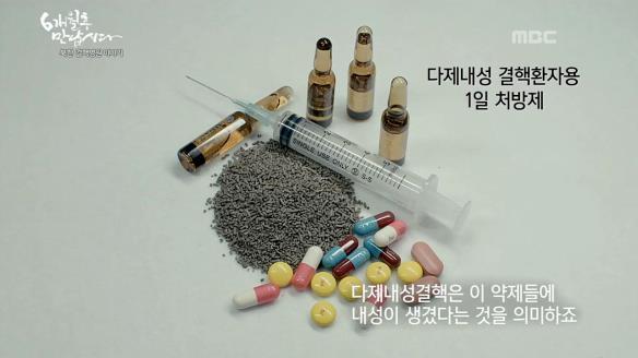 MBC 스페셜784회