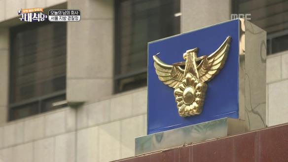 구내식당 - 남의 회사 유랑기6회