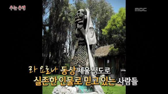 신비한 TV 서프라이즈830회