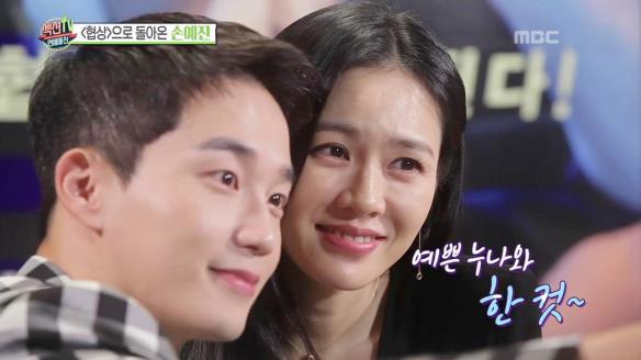 섹션TV 연예통신932회