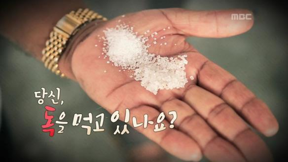 MBC 스페셜785회