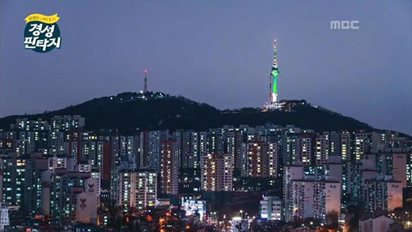 MBC 네트워크특선 경성판타지(9/11)