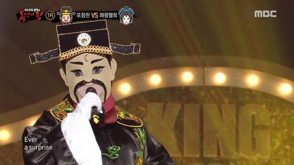 [일밤] 복면가왕1476회