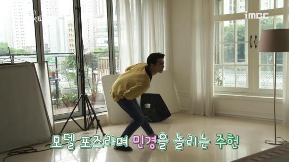 해요TV 핫클립-[두부의 의인화] - MAKING.12 열정 넘치는 주헌의 패션쇼 타임!