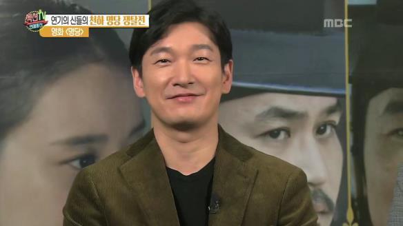 섹션TV 연예통신933회