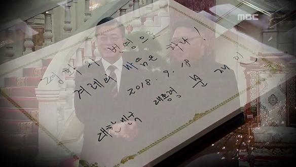 다시 만난 남북 '운명의 사흘'