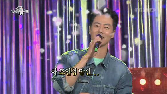 [583회] 조인성, 남주혁의 속풀이송 ~♪