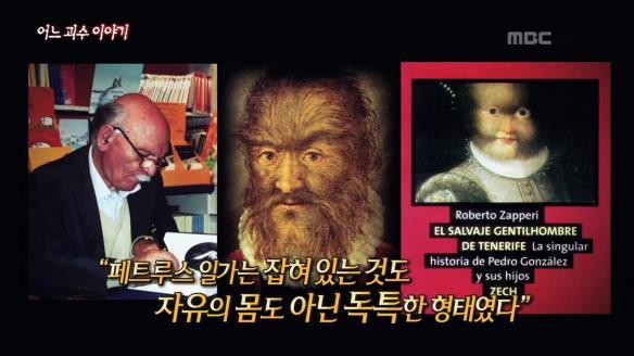 신비한 TV 서프라이즈832회