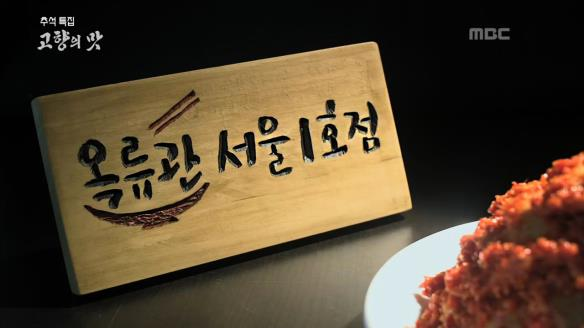 MBC 스페셜787회