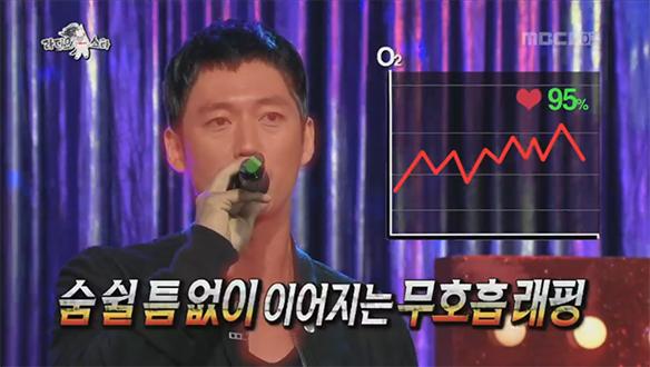 [584회] 장혁, 손여은의 속풀이송 ~♪