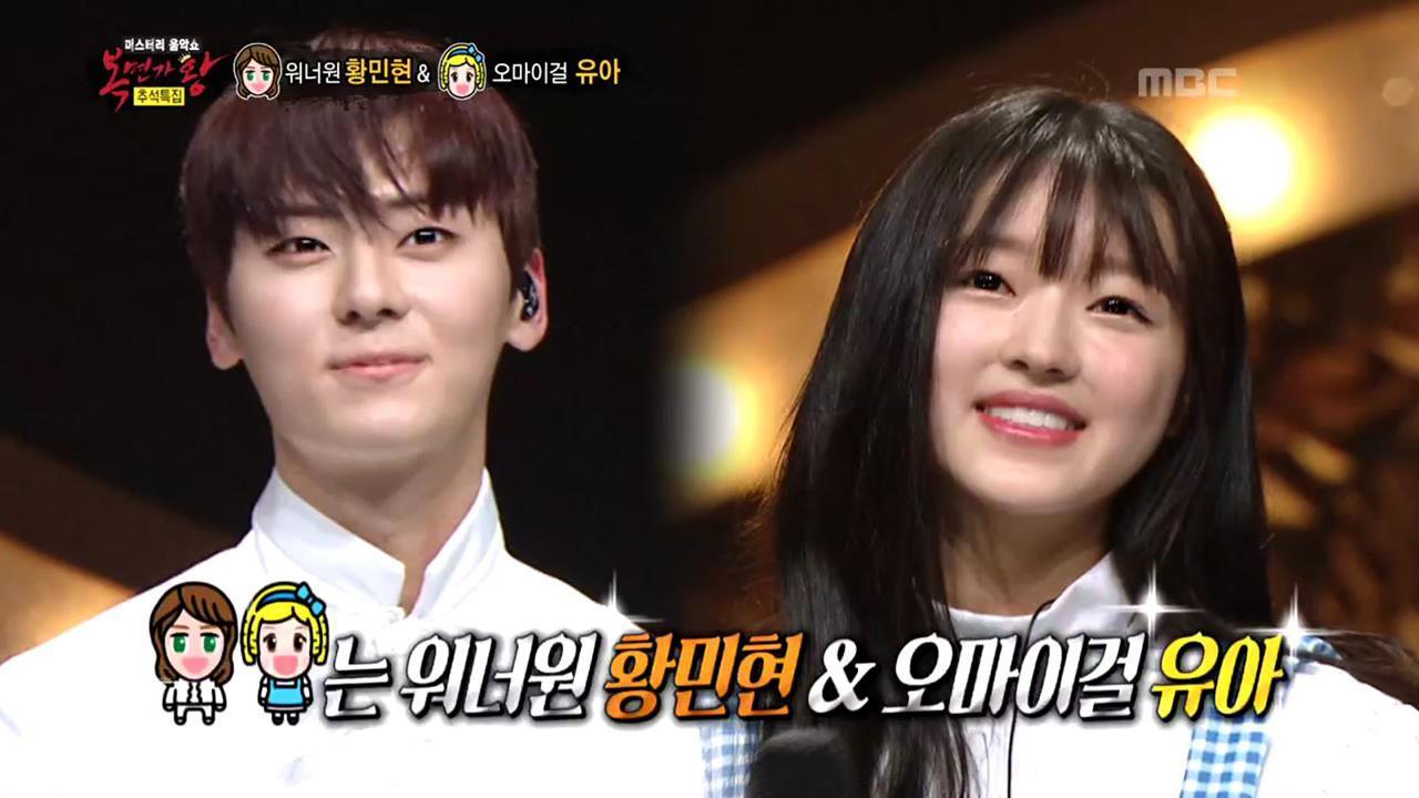[일밤] 추석특집 2018 화제의 복면가왕 1부 특집회