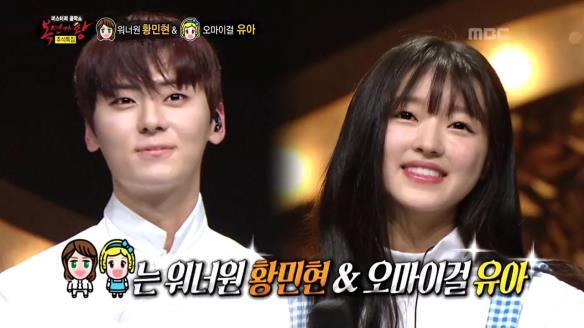 [일밤] 추석특집 2018 화제의 복면가왕 1부특집회