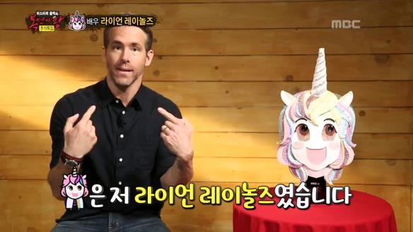 [일밤] 추석특집 2018 화제의 복면가왕 2부특집회