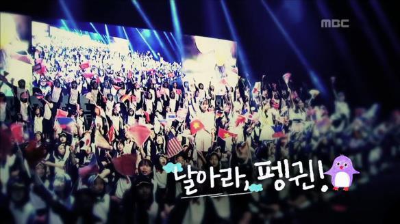 MBC 다큐프라임333회