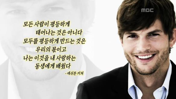 신비한 TV 서프라이즈833회