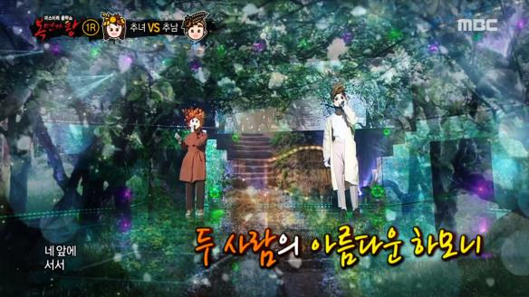 [일밤] 복면가왕1478회