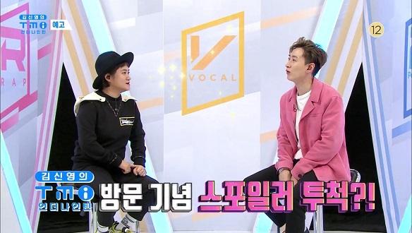 디렉터 은혁 출현! 은혁의 언더나인틴 최애픽 공개?