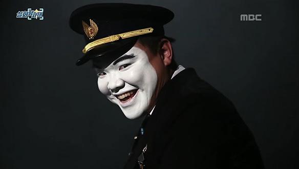 1.  사라진 비행기 조종사  2.〈I'm 팩트〉100억대 자산가에게 일어난 기막힌 사건