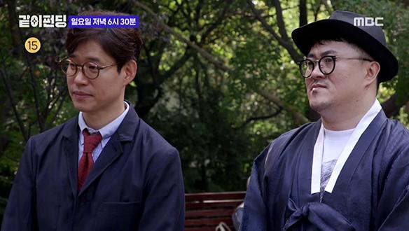 [선공개] 유준상 X 데프콘의 '임정로드', 참았던 감정이 터져 결국 눈물을….