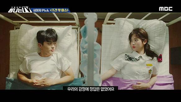 1. 시청자 픽 -  〈MBC 관련 키워드〉 <br>2. M빅데이터 - 〈출발! 비디오 여행〉<br>3. 도마 위의 TV - 〈두 번은 없다〉
