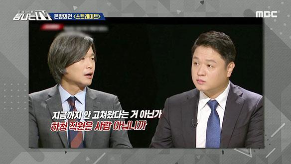 1. 시청자 픽 -  〈MBC 관련 키워드〉 <br>2. M빅데이터 - 〈탐사기획 스트레이트〉<br>3. 도마 위의 TV - 〈MBC스페셜 '2019 지방의 누명'〉