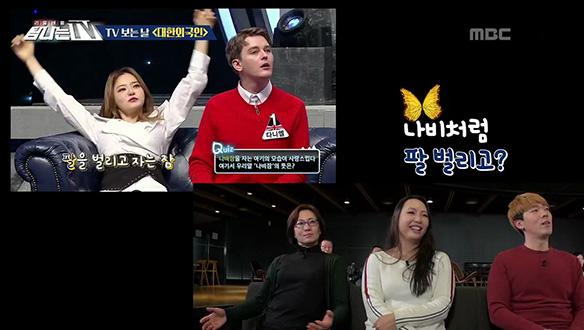 1. 시청자 픽 -  〈MBC 관련 키워드〉<br> 2. TV보는날 - 〈대한외국인〉<br> 3. 도마 위의 TV - 〈미스터리 음악쇼 복면가왕〉