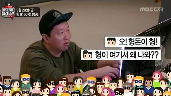 〈MBC PICK X 마리텔V2 미리보기〉