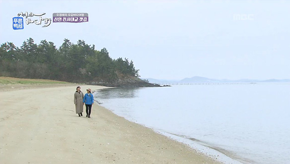 MBC 네트워크특선 푸른백세 어영차 바다야(5/26)