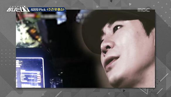 1. 시청자 픽 -  〈MBC 관련 키워드〉<br>2. PD온에어 -  〈가시나들〉<br>3. 시청자위원회 회의(5월)