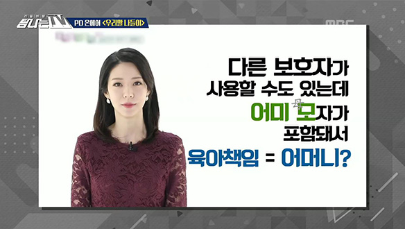 1. 시청자 픽 -  〈MBC 관련 키워드〉<br> 2. PD온에어 - <우리말 나들이><br> 3. 도마 위의 TV - 〈봄밤〉