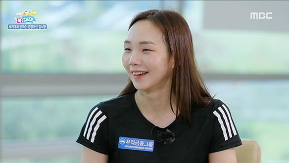 광주세계수영선수권대회 정조준! 혼영여신 김서영