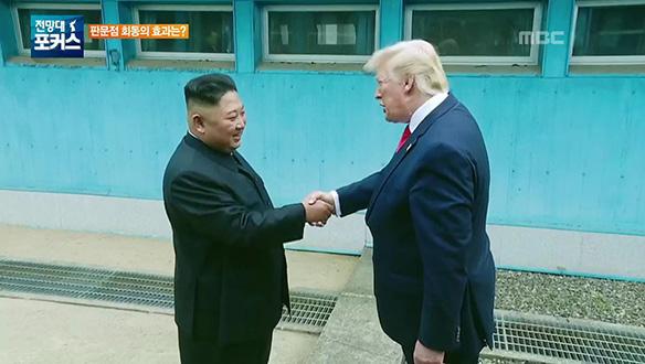 1. 북한은 지금<br>2. 포커스<br>3. 생생 통일현장<br>4. 북한이 궁금해