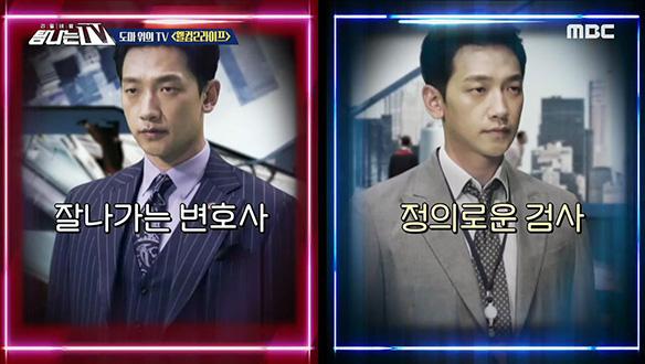 1. 시청자 픽 -  〈MBC 관련 키워드〉<br> 2. 도마 위의 TV - 〈웰컴2라이프〉