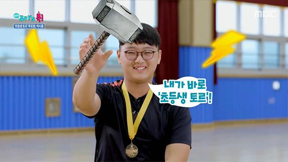 이주헌 X 박종윤의 축구쇼 <핵in싸커>