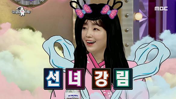 """""""천태만상 인간세상♬"""" 특집"""