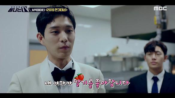 1. 시청자 픽 -  〈MBC 관련 키워드〉<br> 2. M빅데이터 - 〈2019 MBC 연기대상〉<br> 3. 도마 위의 TV - <비밀낭독회-밝히는 작자들>