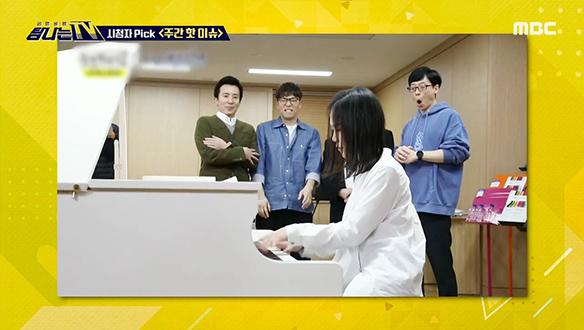 1. 시청자 픽 -  〈MBC 관련 키워드〉<br>2. 본방외전 - 〈좌충우돌 만국유람기〉 <br>3. M빅데이터 - 〈언니네 쌀롱〉
