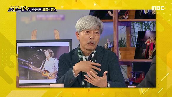 1. 씬과 함께 -  〈그 남자의 기억법〉, 〈MBC 다큐 프라임〉, 〈끼리끼리〉, 〈통일전망대〉<br>2. 본방외전 - 〈배철수 잼〉<br>3. 시청자위원회 (3월)
