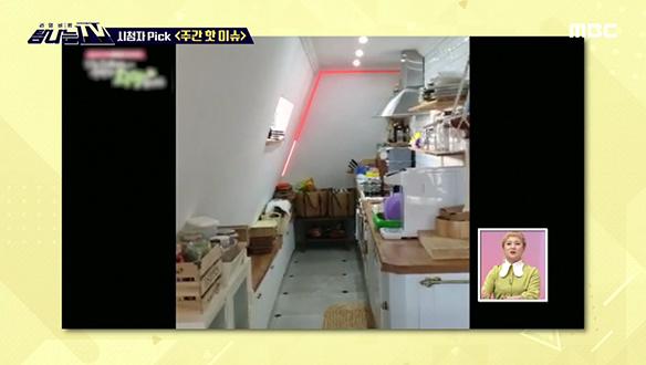 1. 시청자 픽 -  〈MBC 관련 키워드〉<br>2. 본방외전 - 〈100분 토론〉 <br>3. 도마 위의 TV - 〈꼰대인턴〉
